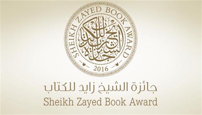 Photo of شاب مصري يحصل على جائزة الشيخ زايد للكتاب