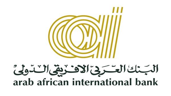 Photo of احصل على وظيفة مع البنك العربي الأفريقي الدولي